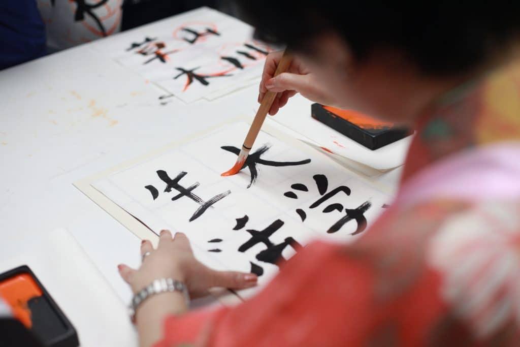 japanse tekens